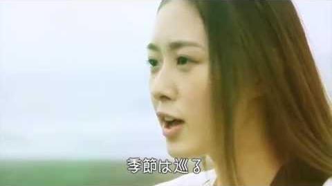 Chelsy 1st single「I will」ミュージックビデオ-0