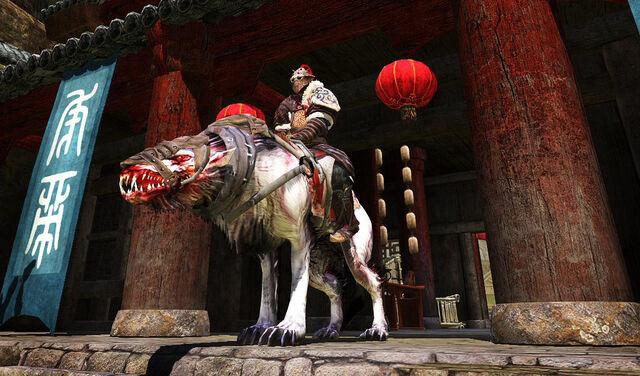 File:Wolf mount1.jpg