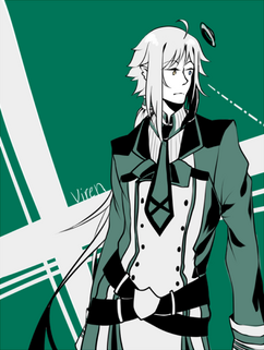 Yuki - Virens Uniform - Remanoir