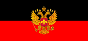 Imperial Aleksania Flag
