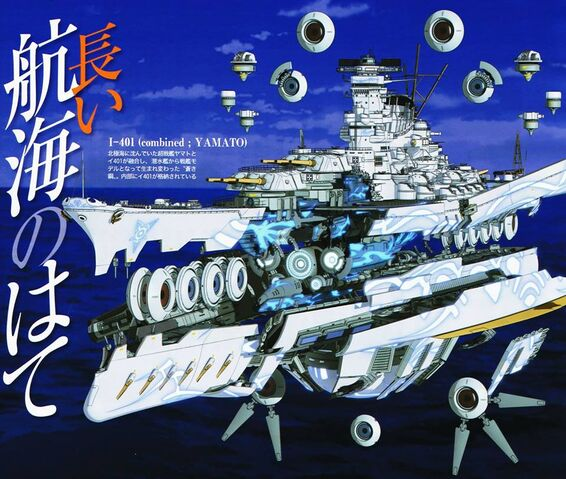 File:I-401 Combine -Yamato-.jpg
