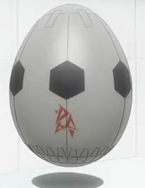 File:Egg shell.png
