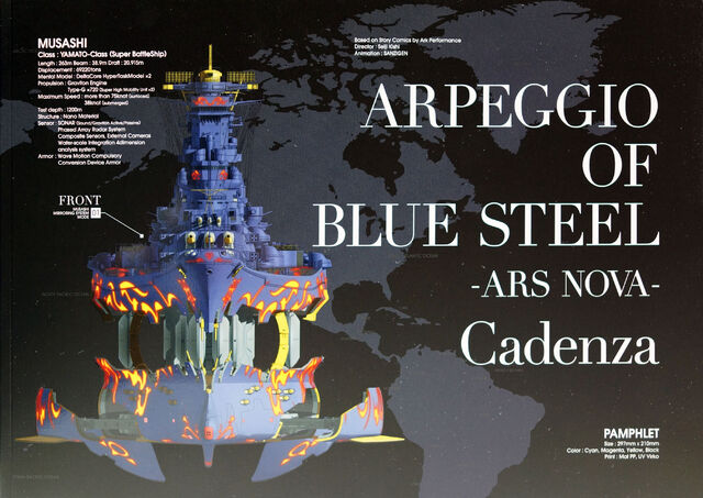 File:ARPEGGIO OF BLUE STEEL ARS NOVA Cadenza 001.jpg