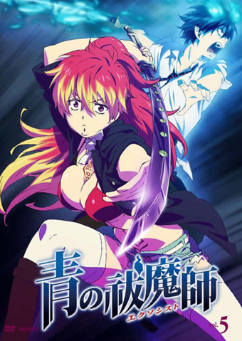 File:AonoExorcist-BD DVD05.png