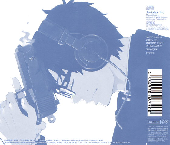 File:Plugless back cover.png