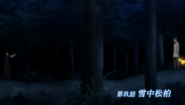 File:Ep 34 title.png