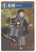 Werewolf Card Game Juzo Shima