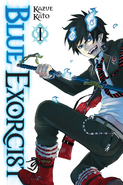 Vol 1 cover eng