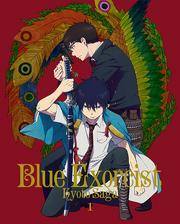 AonoExorcist-Kyoto Fujo-O-hen-BD DVD01