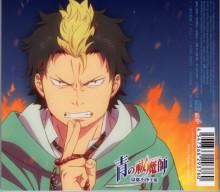 File:Itteki no eikyou back cover.png