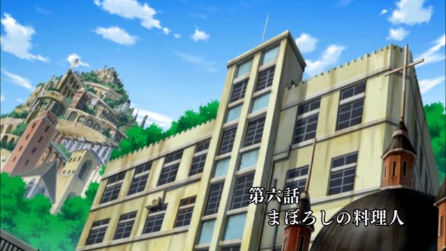 File:Ep 6 title.png