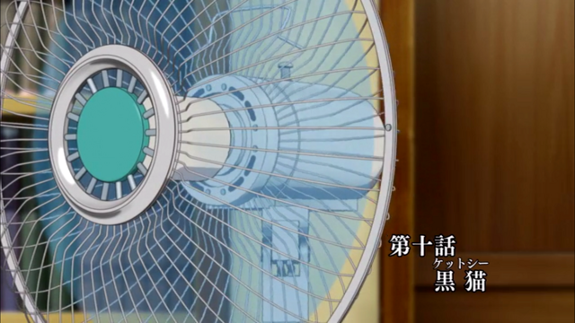 File:Ep 10 title.png