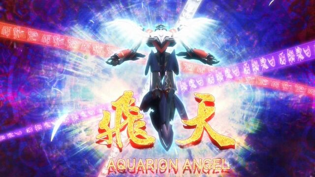 File:Aquarion angel.jpg