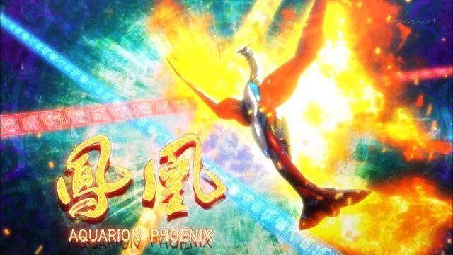 File:Aquarion pheonix.jpg