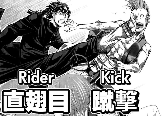 File:Hibiki's Rider Kick Against Nami Hamnyou.png