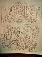 Short Comic 3 Extra