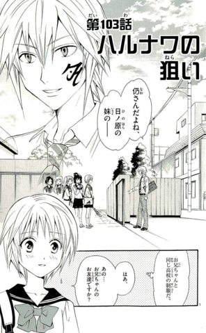 File:Chapter 103.png