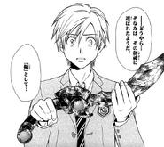 Arata chosen as a Shou