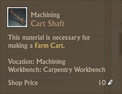File:Aa.cart.shaft.png