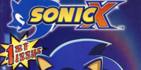 Archie Sonic X Issue 1