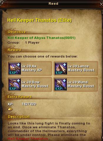 199 Hell Keeper Thanatos (Elite)