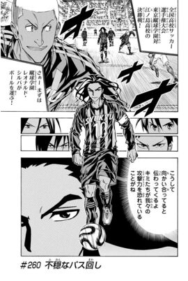 Chapter 260