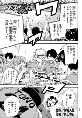 Chapter 448