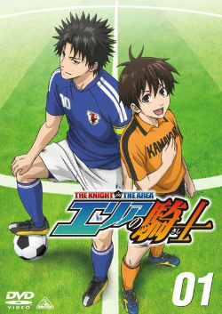 File:DVD Volume 1.png
