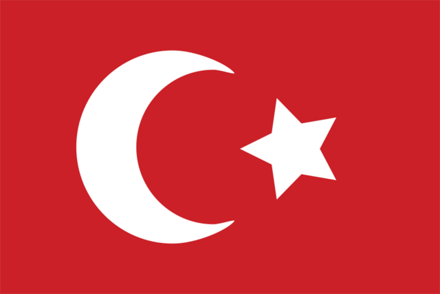 Archivo:Flag of the Ottoman Empire.png