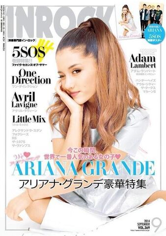 File:Ariana Grande INROCK - September 2014 cover.jpg