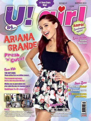 File:Ariana on U! Girl.jpg