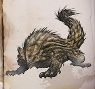 Mystery Creature 1 (Lizard)