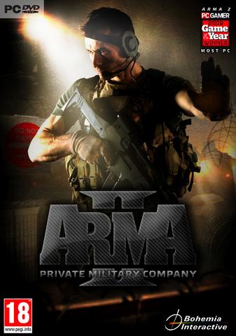 File:Arma Box.png