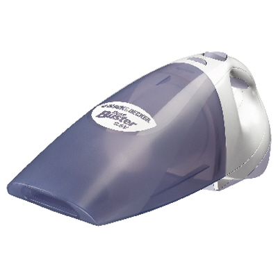 File:1188394269 Dust buster.jpg
