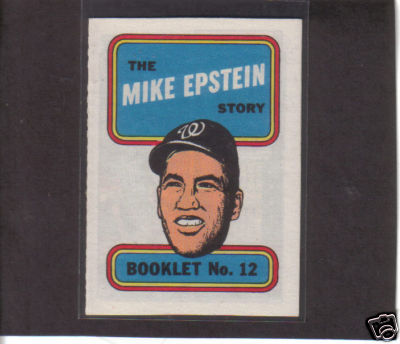 File:Epstein Booklet.jpg
