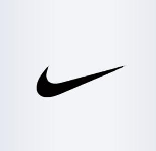 File:1187036768 Nike.jpg