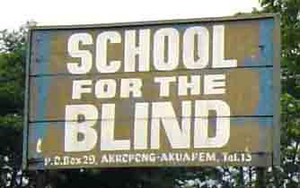 File:1207335194 Blind.jpg