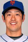 File:Player profile Ken Takahashi.jpg