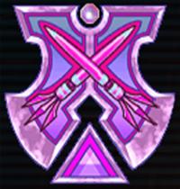 Advent - Emblem