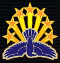 G - Emblem