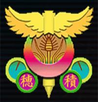 Hozumi - Emblem