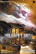 SLAC Promotional Poster2
