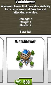 File:Watchtower.jpg