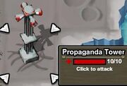 PropagandaTower
