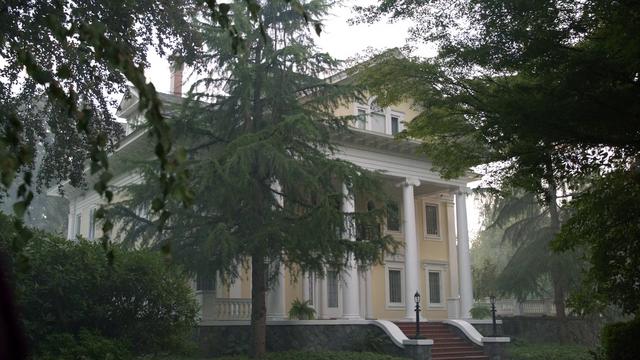 File:Collins Plantation.png
