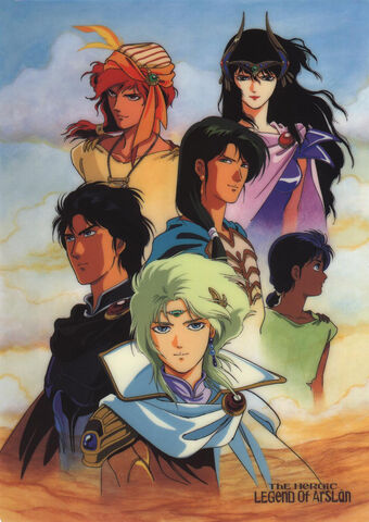 File:Arslan Senki OVA.jpg