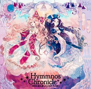 HymnosChronicle