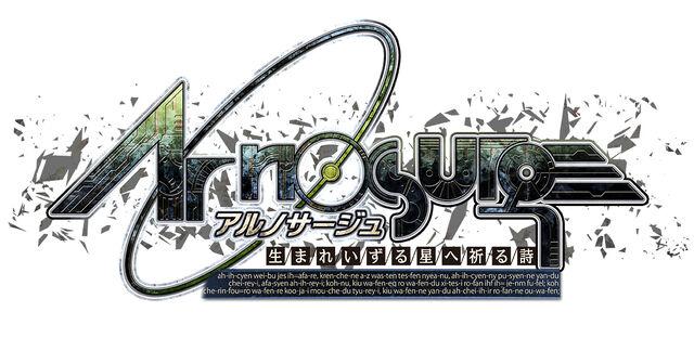 File:Ar nosurge logo.jpg
