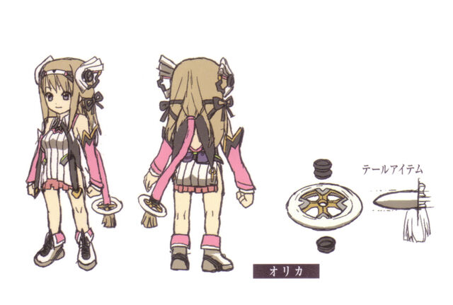 File:Aurica concept.jpg