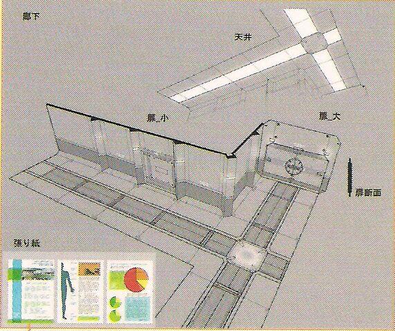 File:Moebius Factory Halls.jpg